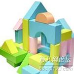 12款出彩玩具助力BB智力发展