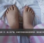 苏州好老公拍分娩日记红遍网络