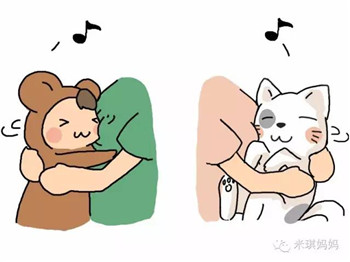 双手抱抱自己卡通图片