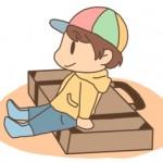 暑假过半,家长如何帮孩子挑选新书包