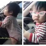 让10月大女儿开车 奶爸被喷惨