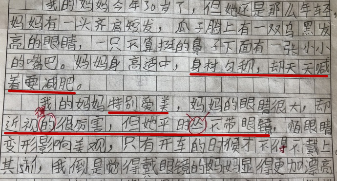 一个师恩向前在微博上晒出了自己图片可爱的抹布们的国庆班级作品作文手抄报小学难忘学生图片