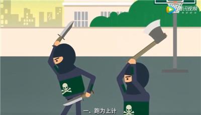 重庆幼儿园砍人事件发人深省,这是家长唯一能补救的事
