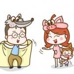 重组家庭,如何让Ta的孩子接受你?
