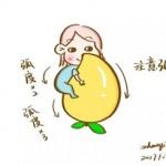 儿童简笔画之超级大芒果