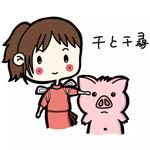 儿童简笔画之千寻与猪爸爸