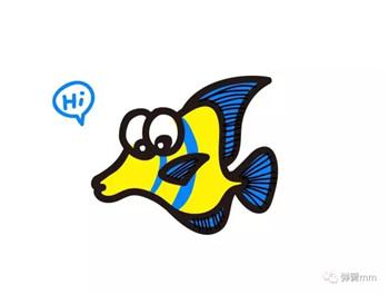 儿童简笔画之小丑鱼