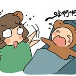 "BB晚上睡不好,可能是你太""关照"""
