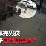 6岁男孩遭街头暴力,被赤膊男子摔成重伤