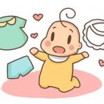 """春节探望新baby,""""礼数""""该如何准备呢?"""
