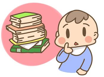 如何让娃真正爱上阅读?你得知道这4点