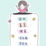 儿童简笔画之手机壁纸