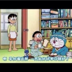 """小时候想要的哆啦A梦""""记忆面包"""",终于有老师做出来啦!网友大赞暖心~"""