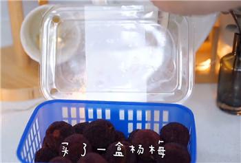 杨梅气泡水+冻杨梅,是夏天的感觉没错了!