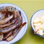 来学一道蒜蓉大虾,味道可以媲美饭店!