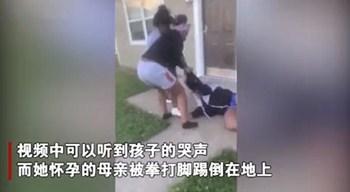畜生!不良少年围殴孕妇,连2岁孩子都不放过