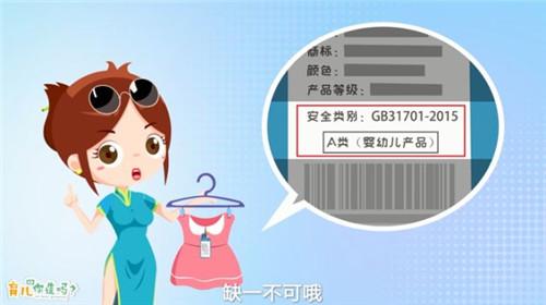 宝宝用品的标签上有密码,读懂了就不会被坑!