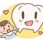 宝宝到这时候就得刷牙啦,不能耽误!