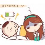 床太软会影响BB脊椎发育?不瞒你说,是真的!