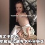 女子将6个月女儿藏衣柜,试图将其活活饿死