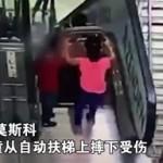 危险!女童推婴儿车下扶梯,两孩子被摔成重伤