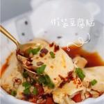 用微波炉做咸豆花,滑嫩到以为是豆腐脑!
