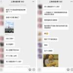 """""""名媛拼单""""引爆网络:虚荣的背后是失败的父母"""