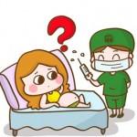 侧切真能保护产妇?你考虑过并发症吗