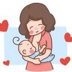 坚持母乳喂养 好处不请自来