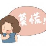 孩子莫名臭烘烘怎么回事?警惕鼻腔异物!