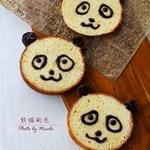 收服熊孩子的法宝:熊猫面包!