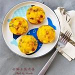 奶酪杂蔬杯子烤蛋,健康少油的新吃法