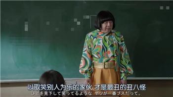 """""""当儿子告诉我,他想穿裙子去上学"""""""