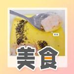简单快手的花式营养蒸蛋,饭渣宝宝也吃光光!