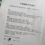 南京疫情,45岁保洁妈妈确诊!她的行踪曝光后,全网妈妈心疼了…