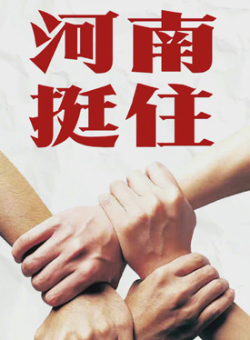 危难面前 他们展现中国少年力量